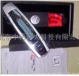 个人射线计量报警仪YLP06/ZX3000A