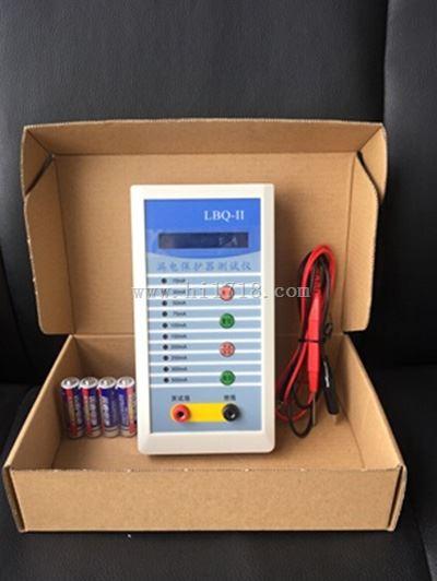 漏电保护测试仪 型号:81M/LBQ-III