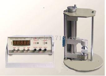 声悬浮实验仪 型号:DH08-DHSF-1