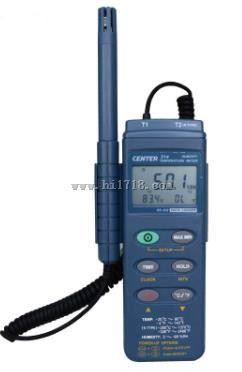 数字温湿度计 型号:GJ07-CENTER314