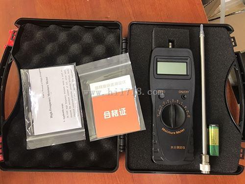 水分测定仪  JK12-JK-200