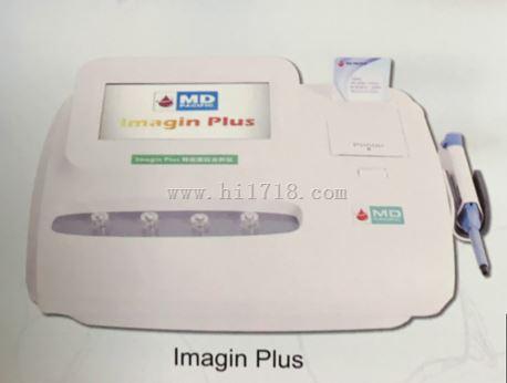 特定蛋白分析仪OK588-IMAGIN200