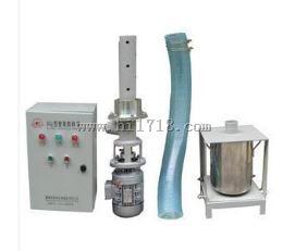 全自动煤粉取样器HQ599-HQ-Y