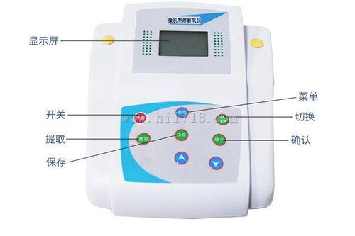 溶解氧测定仪 型号:DP26-JPB-650