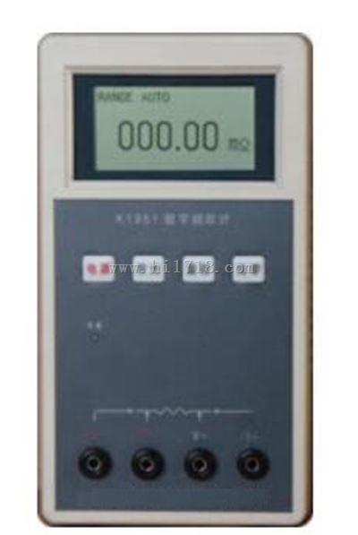 数字微欧计型号:KJ03-K1951