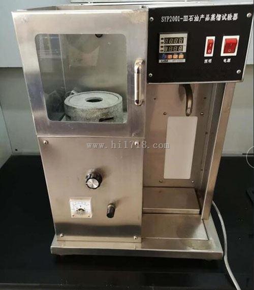 石油产品蒸馏试验器 型号:HDU6-SYP2001-III