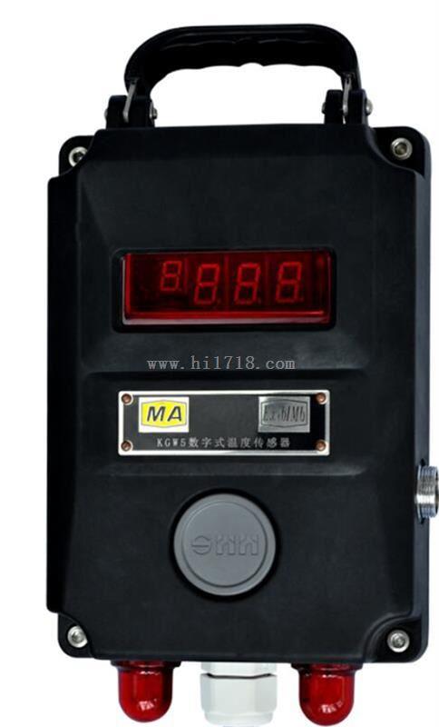 数字式温度传感器 型号:TH50-KGW5