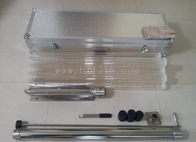 重力式沉积物采样器 KH055-M56720