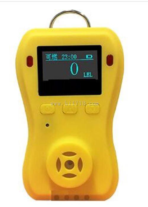 便携式可燃气体检测仪 型号:YA03-1001