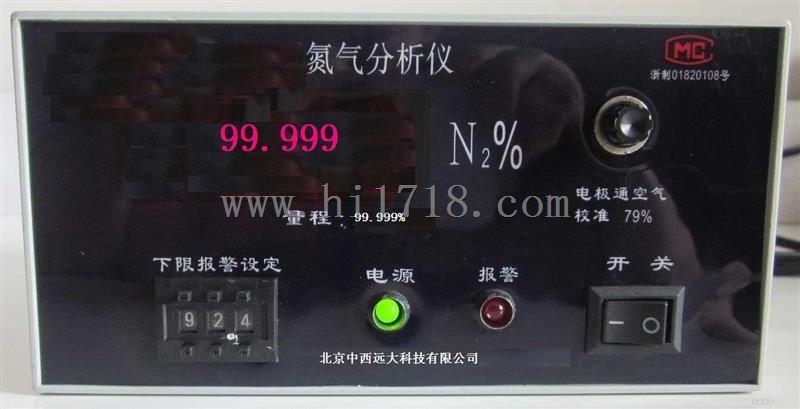 在线氮气纯度分析仪JM28/KY-2N