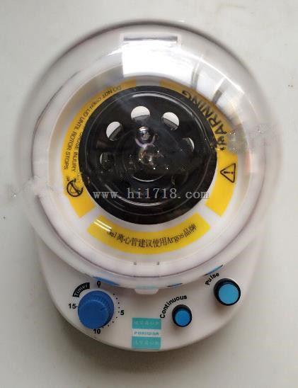 迷你离心机XC13-TZL-1006