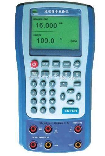 过程信号校验仪(0.05级)型号:M380995