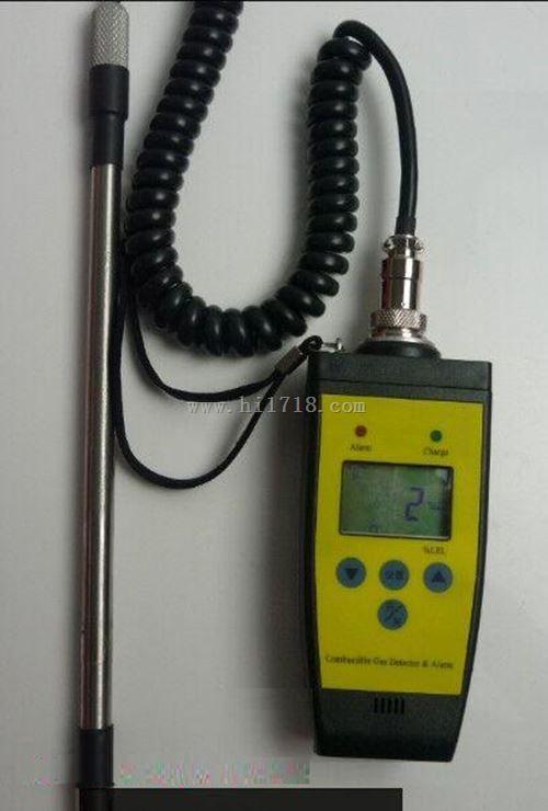 便携式漏氢检测仪 型号:NA-3