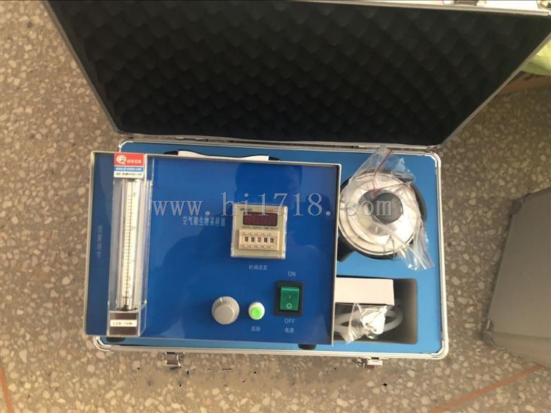 撞击式空气微生物采样器 KH055-JWL-6