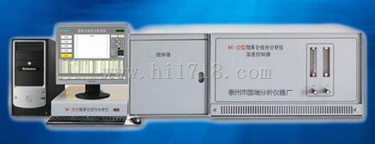微库仑综合分析仪 含电脑JY099-WK-2D