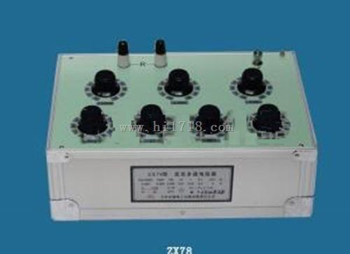 直流电阻器 型号:XSL1-ZX54A