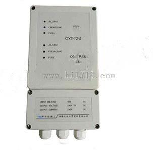 船用电瓶蓄电池充电 型号:ZD2H-CY2-12-5