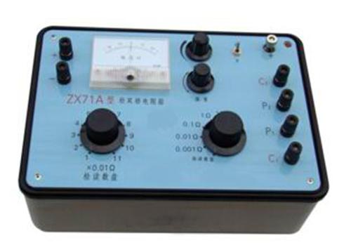双臂电桥检定电阻器LP12-ZX71A