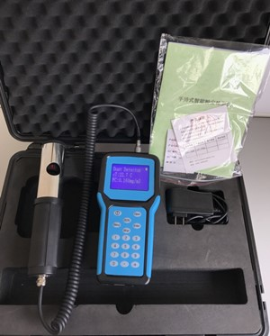 防爆智能粉尘检测仪 QJ05-JC1000