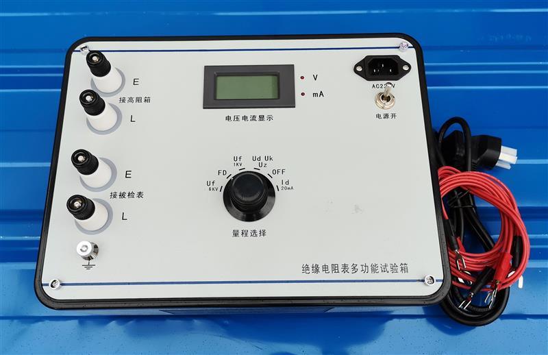 电阻表多功能实验箱CN40-ZX124C