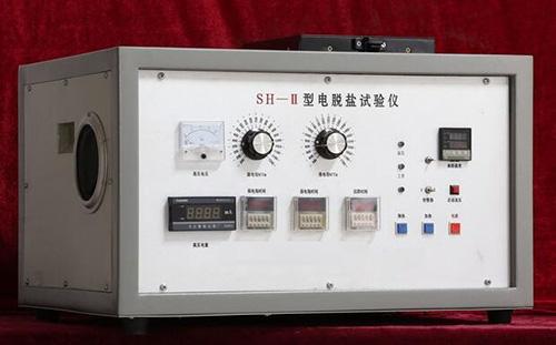 电脱盐试验仪 型号:DYLQ-SH-II