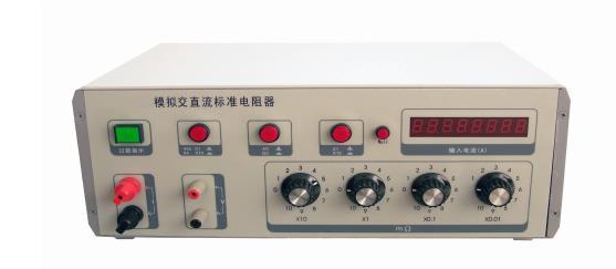 模拟交直流标准电阻ZXQCHN7200-25