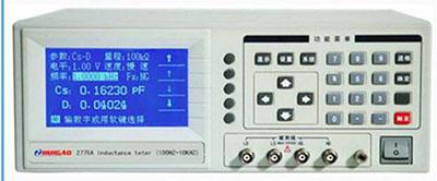 电感测试仪 型号:HG13-HG2775A