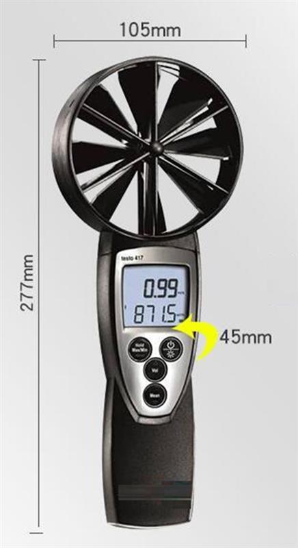 大截面叶轮风速仪 型号:T17-417