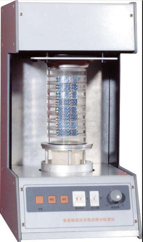 音波振动式半自动筛分粒度仪 SFY-B2000