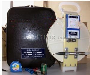 便携式电测水位计 型号:XP85-700