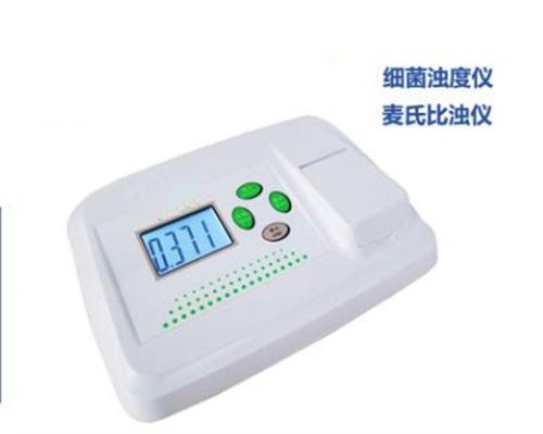 细菌浊度仪 型号:WG16-WGZ-2X