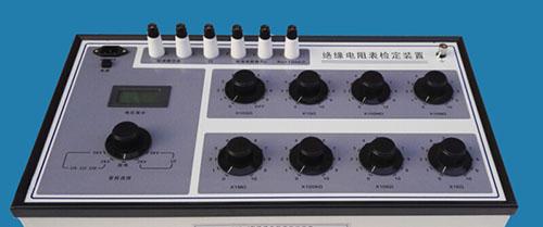 绝缘电阻表检定装置 型号:HY92-JJZ-5