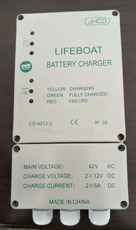 救生艇蓄电池充电器 型号:WH220-CD-4212-2