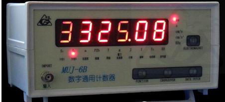 电脑通用计数器 型号:OK900-MUJ-6B