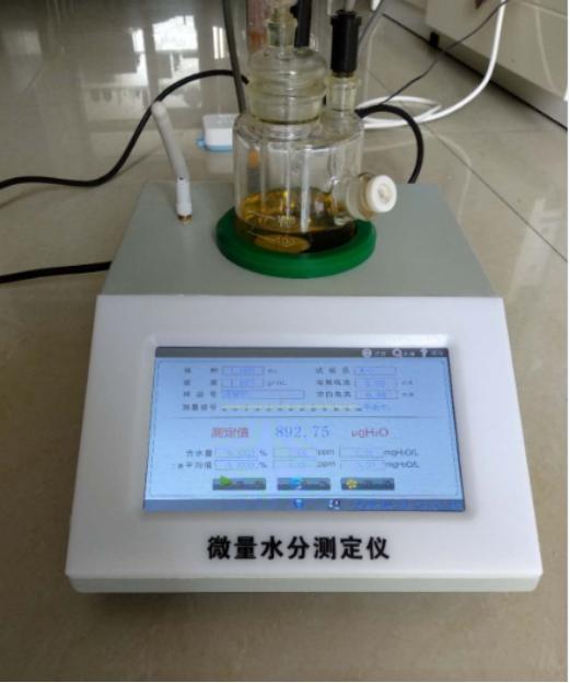微量水分测定仪 型号:BD73-SF-3