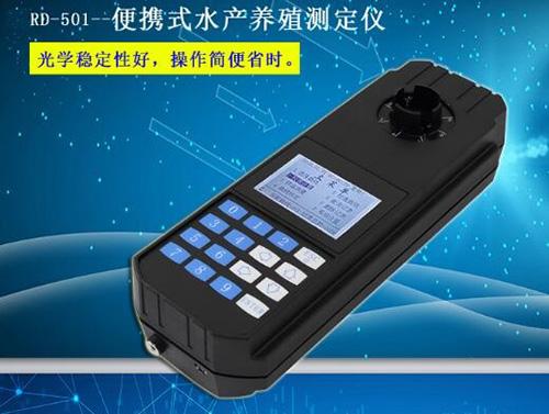 水产养殖测定仪CH10-RD-501