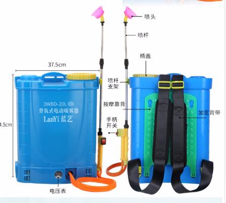 背负式电动喷雾器GC800-20L