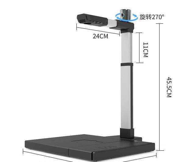 高拍仪 型号:BD73-S1282AF