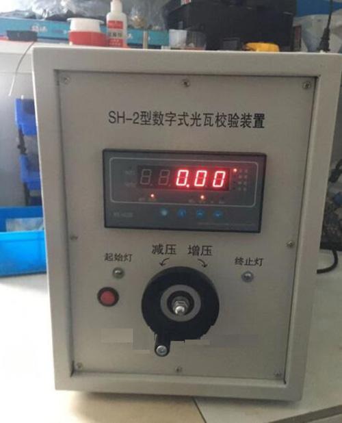 光干涉式甲烷测定器校准仪型号:ZX72-SH-2