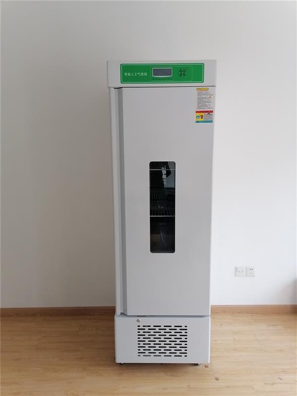 人工气候箱 型号:BD73-LRG-500B