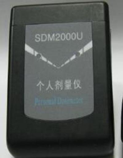 放射性检测仪型号:RDs-9/SDM2000U