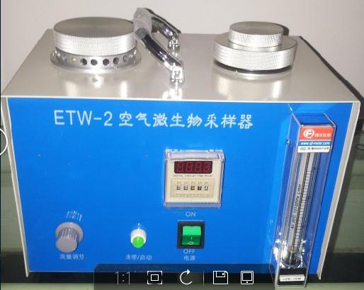 ETW-2空气微生物采样器型号:KH055-M396955