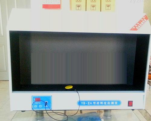 澄明度检测仪 型号:80M/YB-IIA