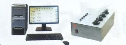 微机高速多元素仪 型号:ZXHD-4E