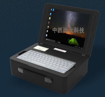 便携式食品综合分析仪 型号:DY00-DY-3000-BX1