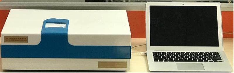 GH-800红外分光测油仪 型号:BD11-GH-800