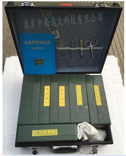 水质理化检测箱88型 型号:KH055-ET88