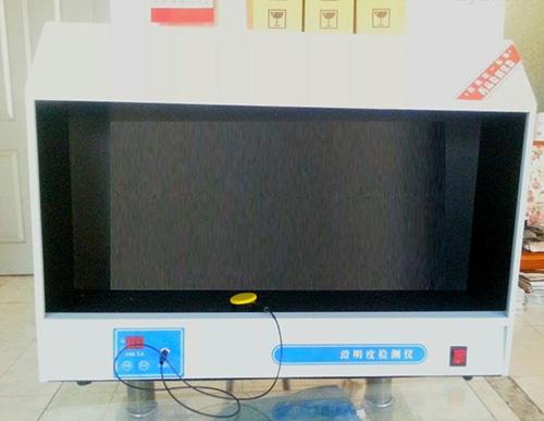 澄明度检测仪 型号:HS19-YB-2A