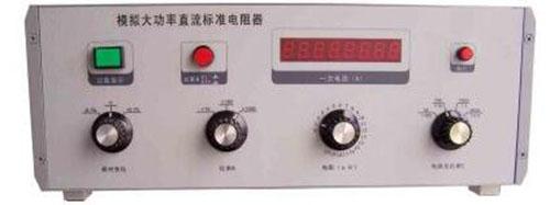 模拟大功率直流标准电阻器 型号:MNW200