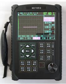 超声波探伤仪型号:CN61M/ZX650